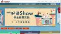 台灣藝術教育網